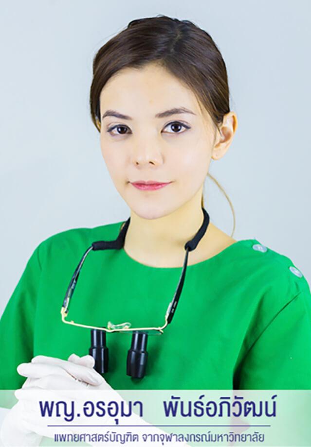 dr-orn_profile_image